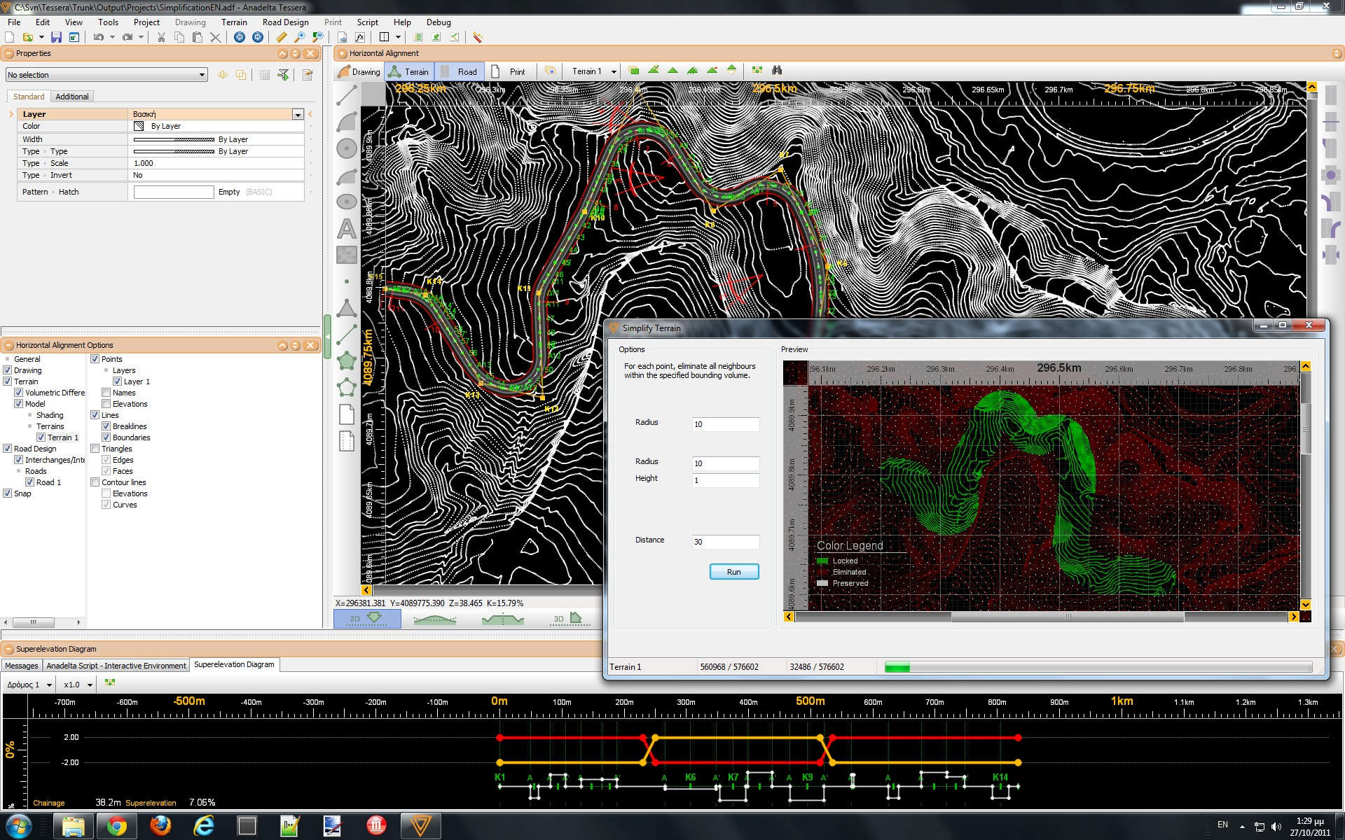 autocad 2007 software download with key entirelypattoncf